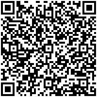 QR code for BOC app within the Google Play store.